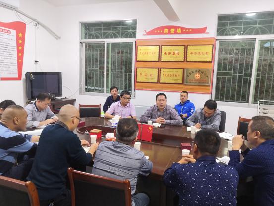 市资源规划局赴永泰县白杜村、坵演村现场调研