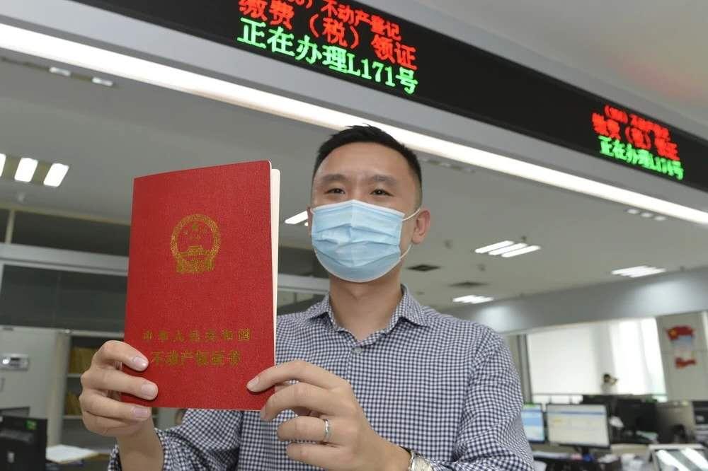 """福州市五城区正式推行""""交房(地)即发证""""服务"""