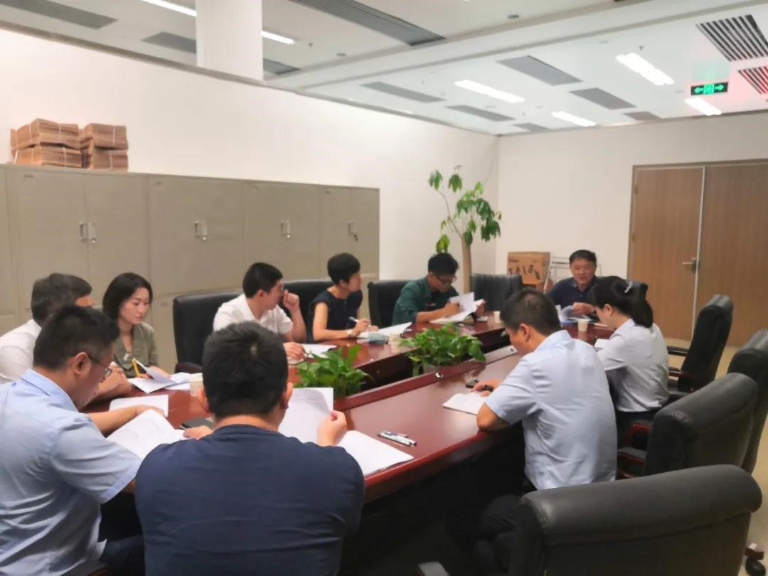 服务于企 送策于企——福州市自然资源和规划局邀请企业参与核验操作手册编制